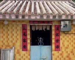 Ho Clan Temple near Sha Lo Wan, Lantau Island.