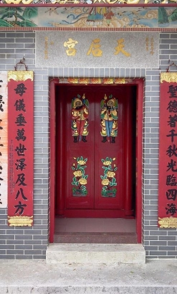 Sha Lo Wan Tin Hau Temple