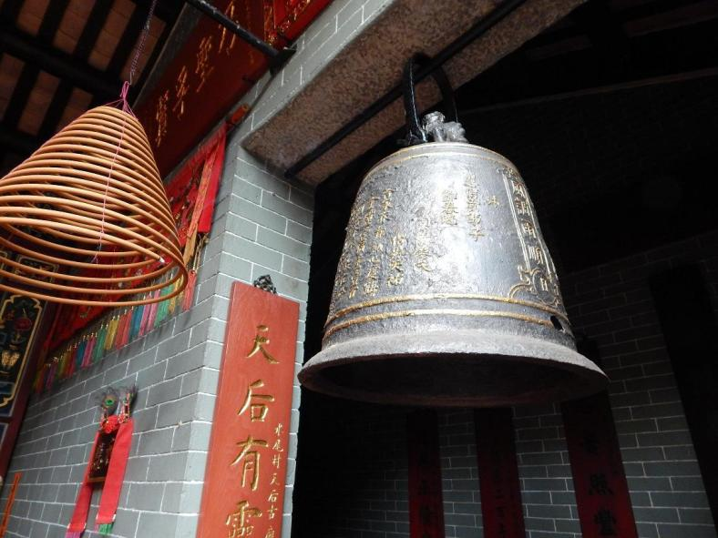 Fan Leng Temple Image with Bell