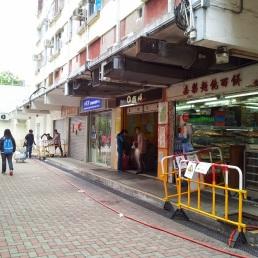 Sha Kok Estate 2