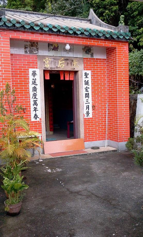 2012-09-05 Pak Kong TH Temple Re-sized