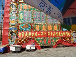 Tuen Tsz Wai_2017