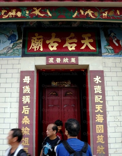 Fenlau Tin Hau Temple_1 JUL 2018