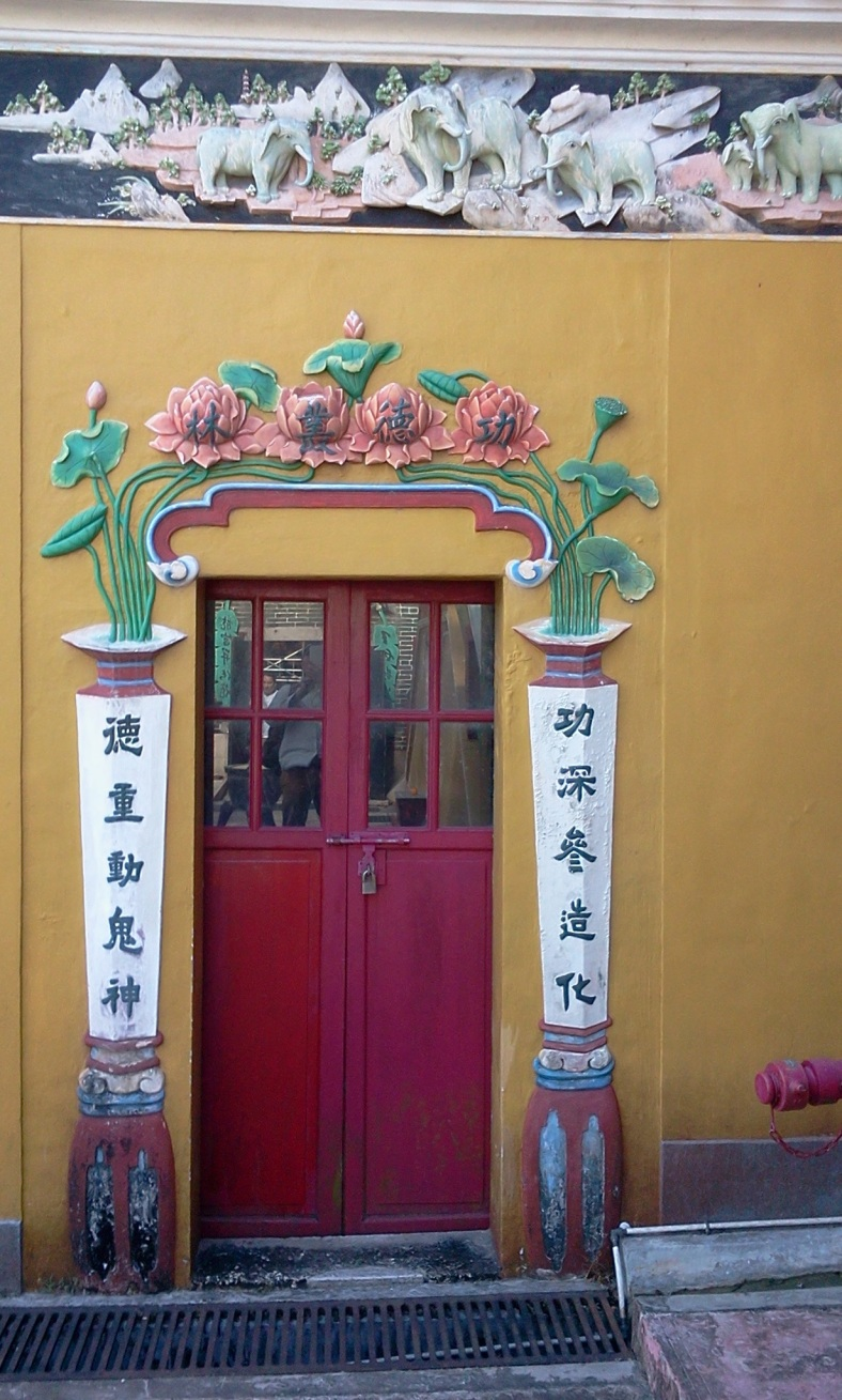 Tsing Shan Monastery Elephants & Door