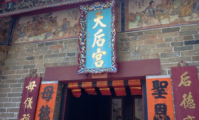 Lung Yeuk Tau Tin Hau Temple