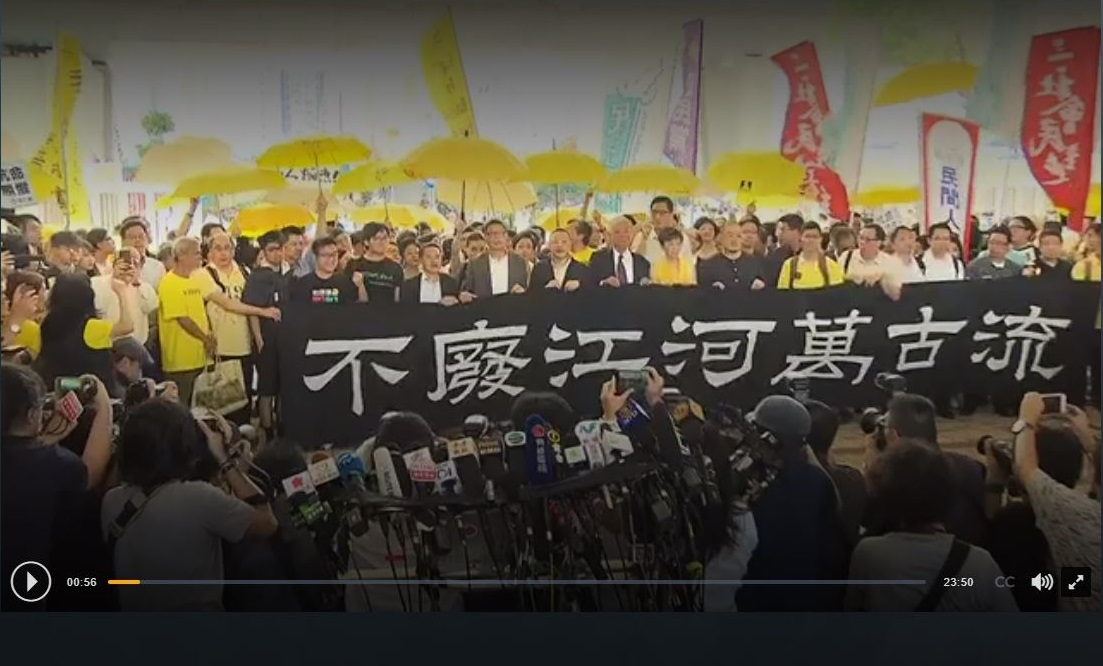 Capture_Occupy Central Sentencing_24 APR 2019