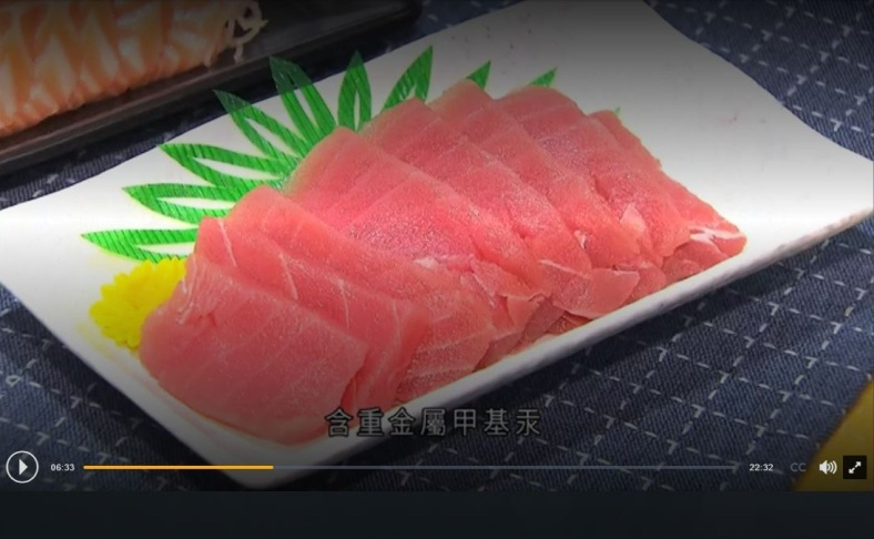 Capture_Sashimi Story Food Shot_15 APR 2019