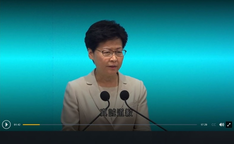 Capture_Carrie LAm Apology FOUR_18 JUN 2019
