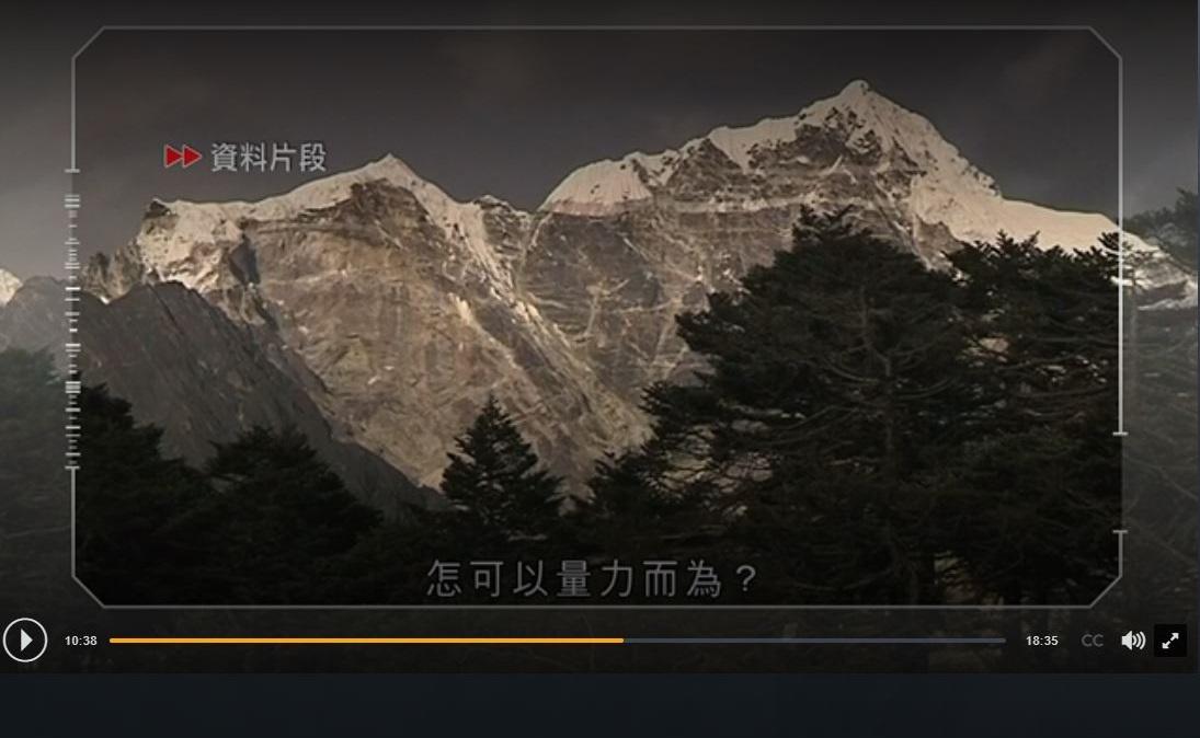 Capture_Mountain Climbing_31 MAY 2019