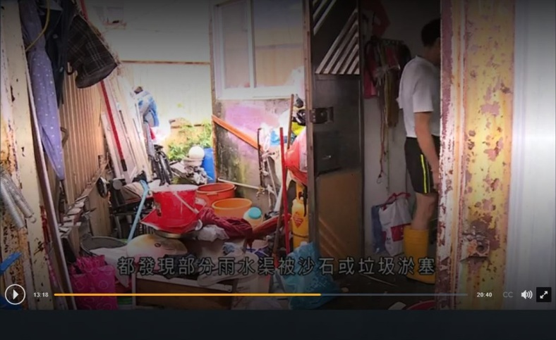 Capture_Tin Shui Wai Flood TWO_28 MAY 2019