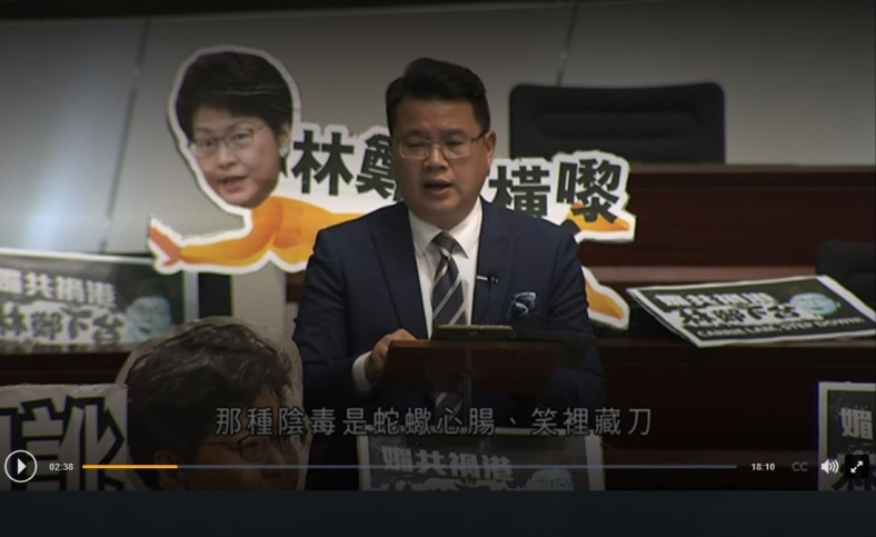 Capture_Wan Siu Gin Speech TWO_31 MAY 2019