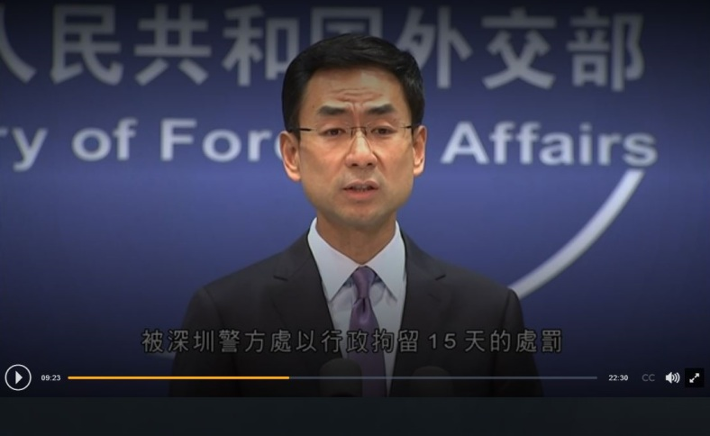 Geng Shuang Mainland foreign Ministry_22 AUG 2019