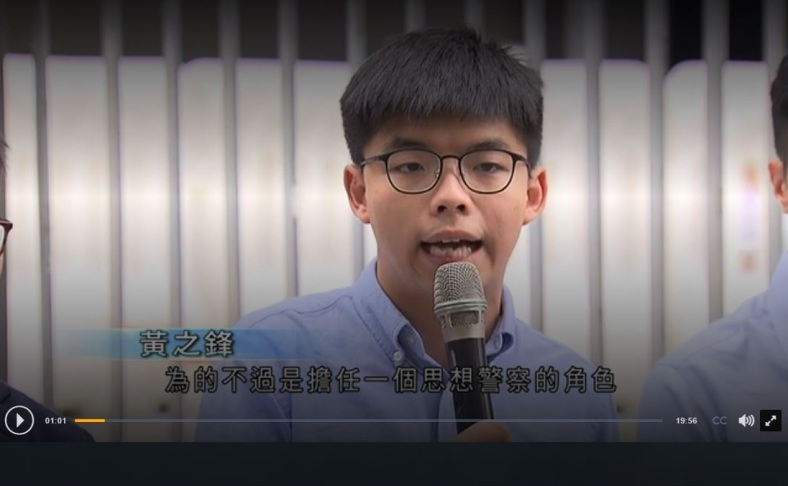 Joshua Wong Speech_29 OCT 2019