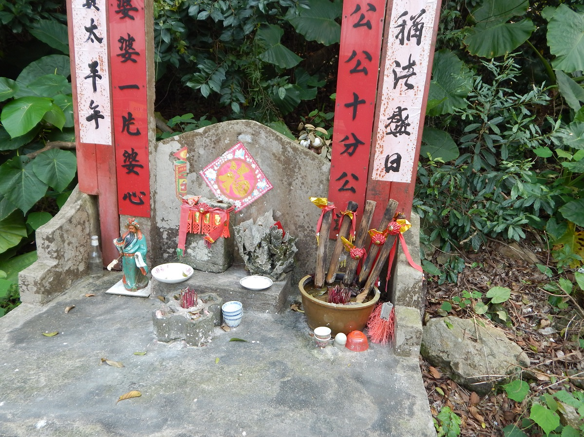 Earth God Shrine Lantau Island