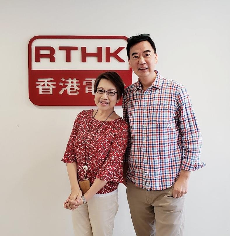RTHK Hong Kong Footpath Gwaan Jak-fai Image