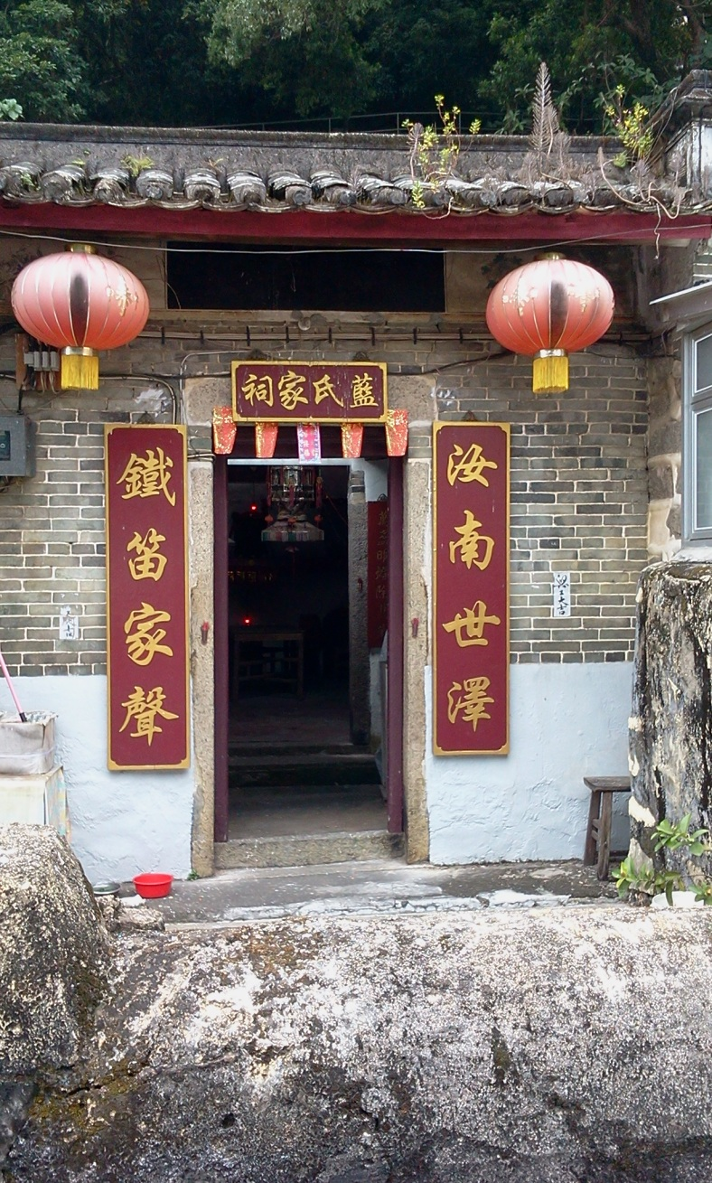 Laam Family Ancestral Temple, Pai Tai THREE__26 NOV 2017