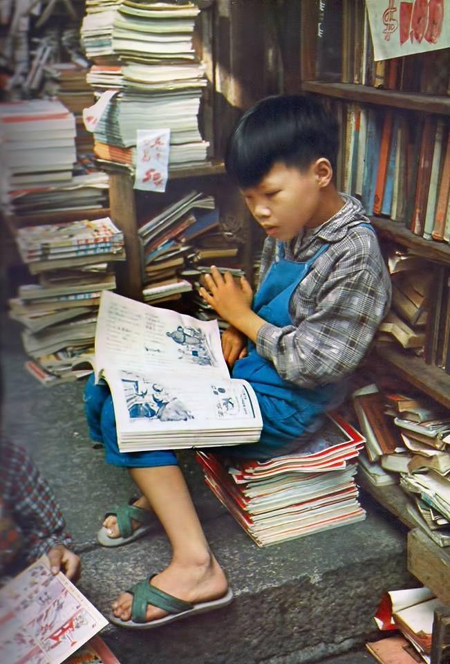 Martin Hurlimann Reader Image
